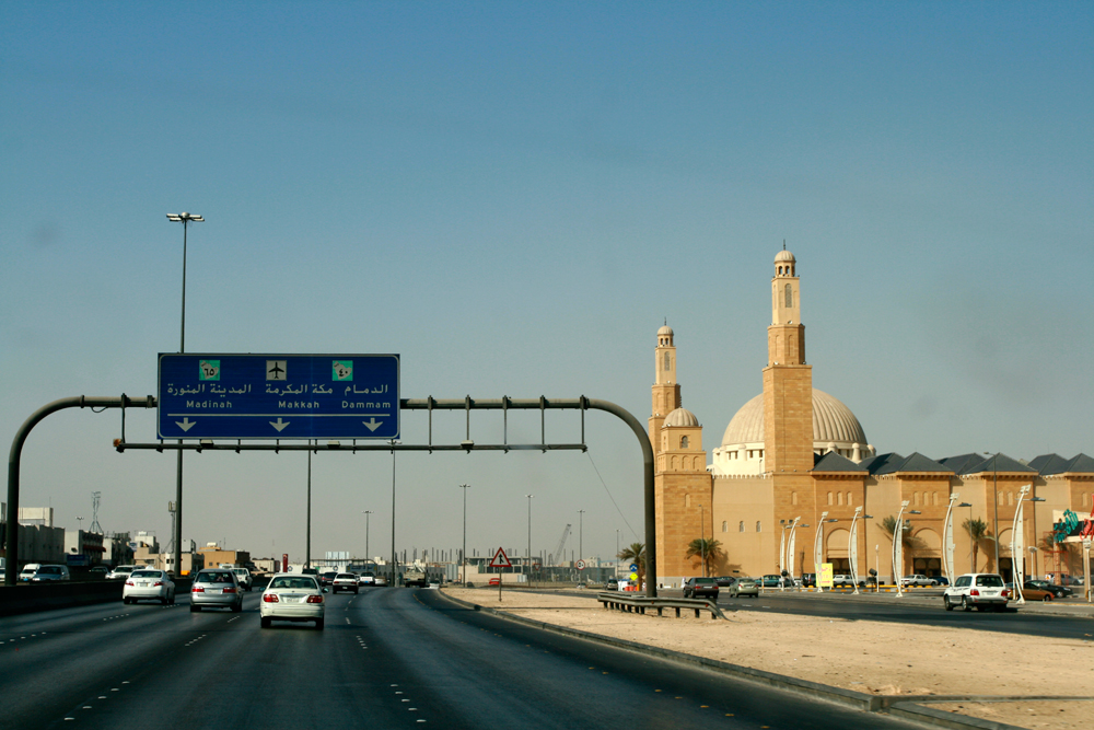 Algún-lugar-de-Arabia-Saudi