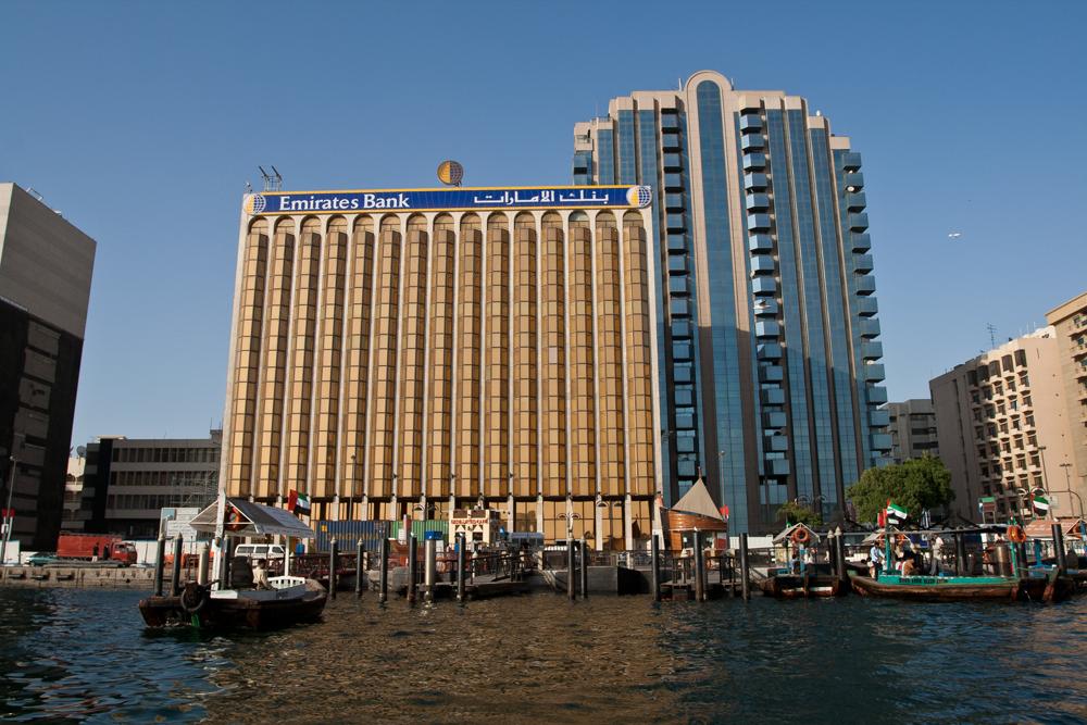 Banco-de-Emiratos