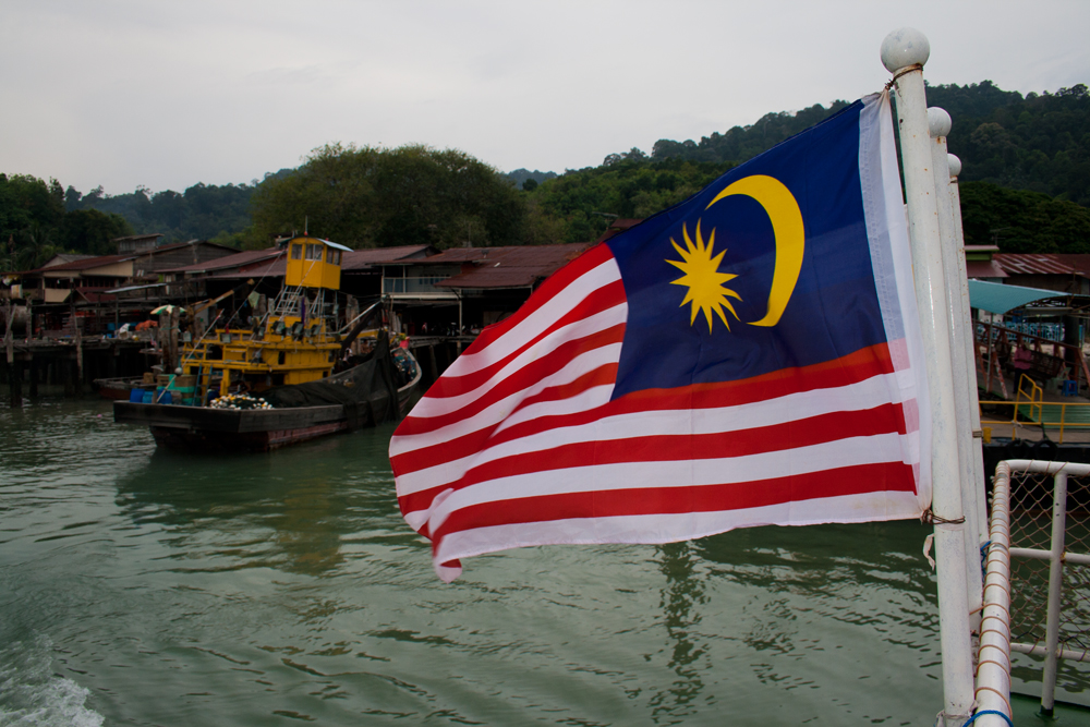 Bandera-Malaya