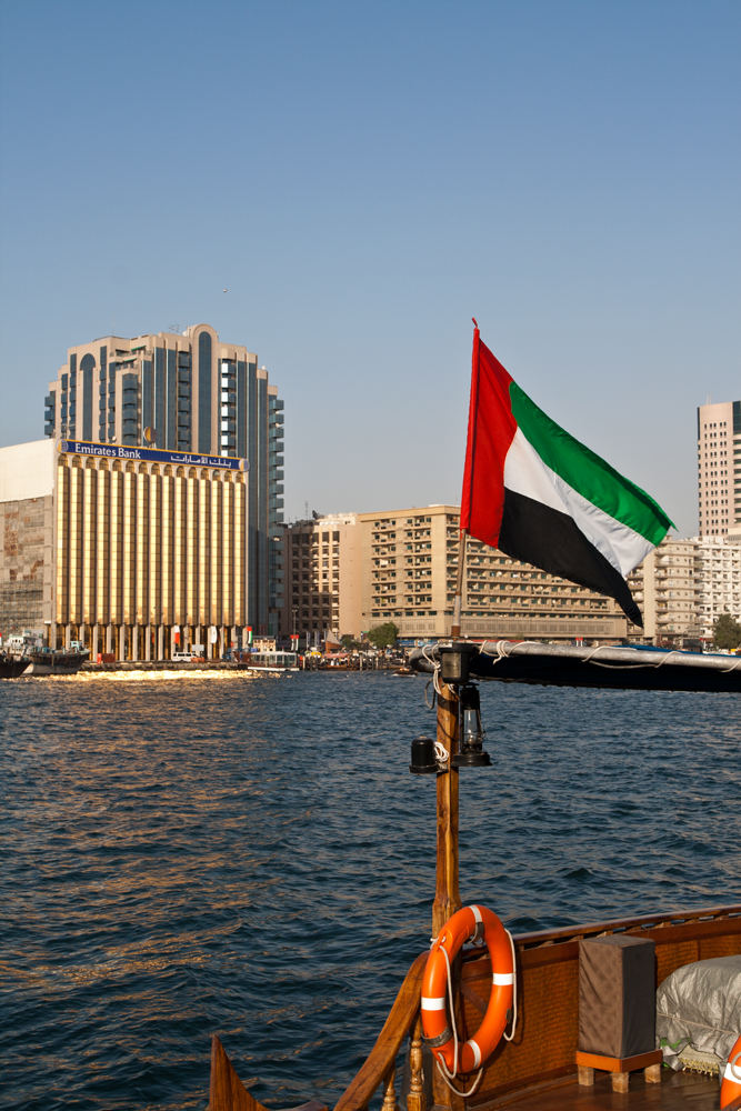 Bandera-de-Emiratos