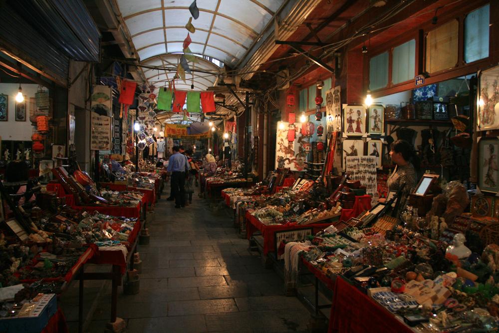 Bazar-del-barrio-musulmán