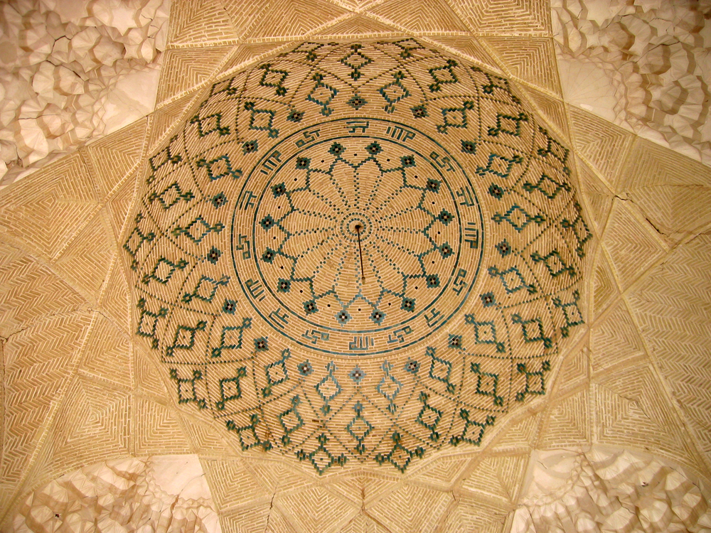 Cúpula-de-la-Mezquita-Imam-Jomeini