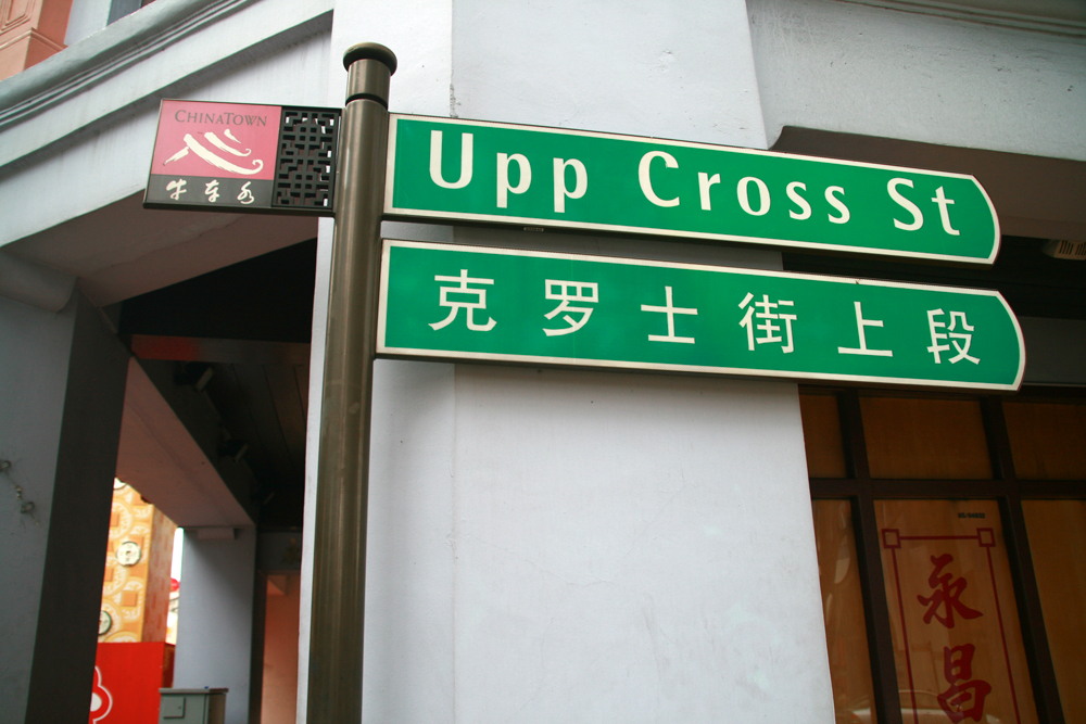 Calle-de-Chinatown