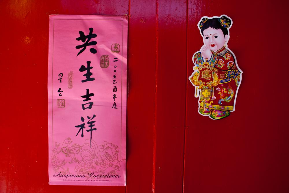 Caracteres-chinos