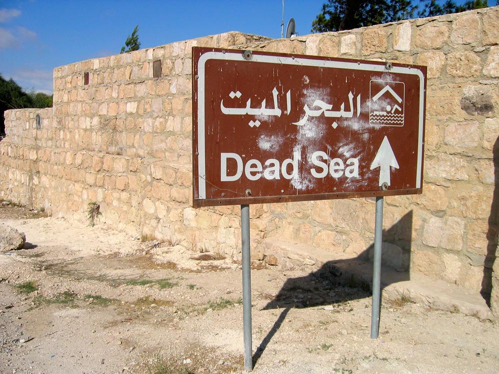 Cartel-del-Mar-Muerto