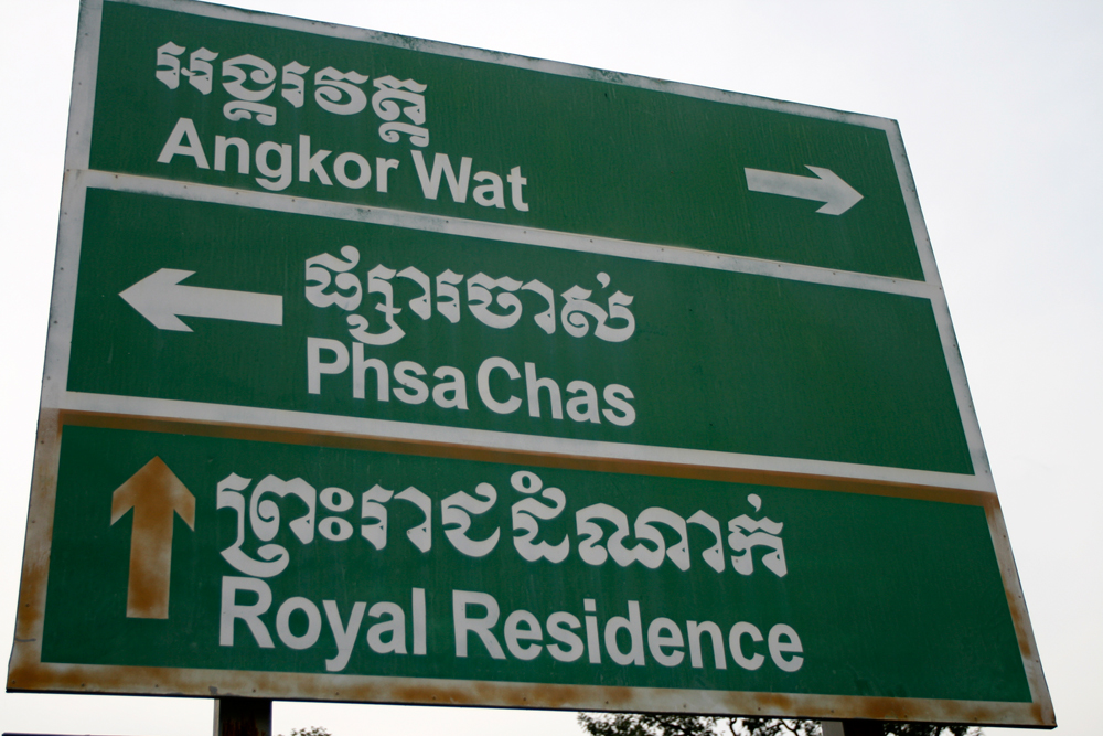 Carteles-en-Camboyano