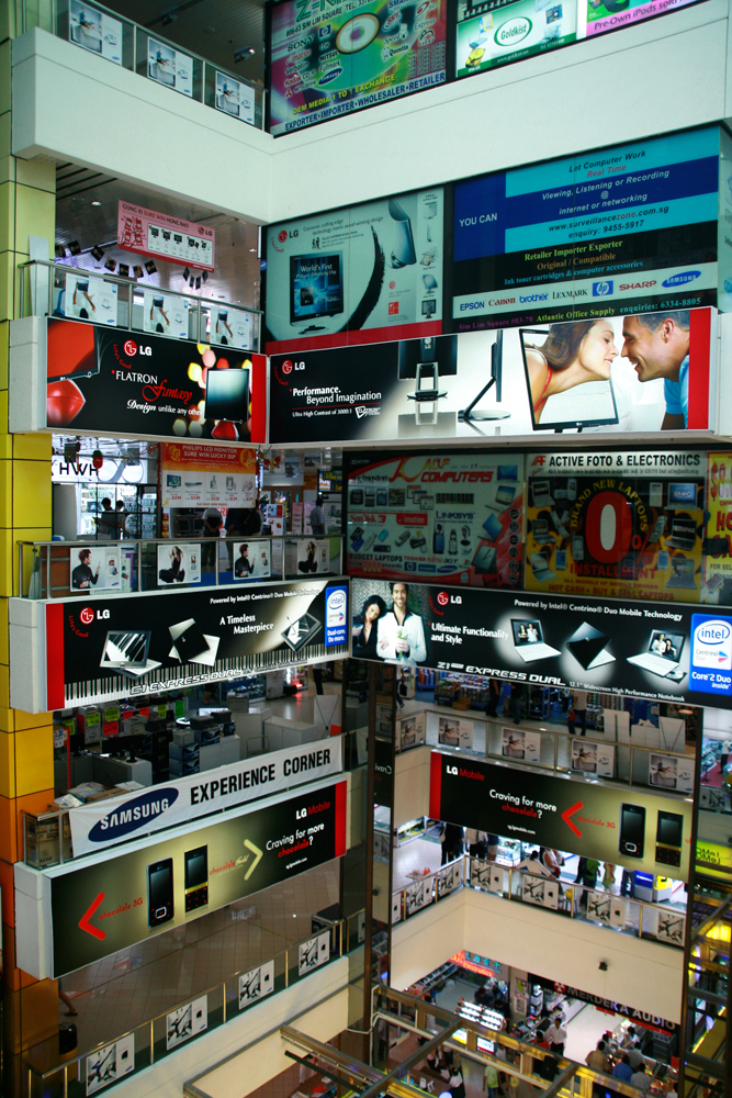 Centro-comercial-de-tecnología-II