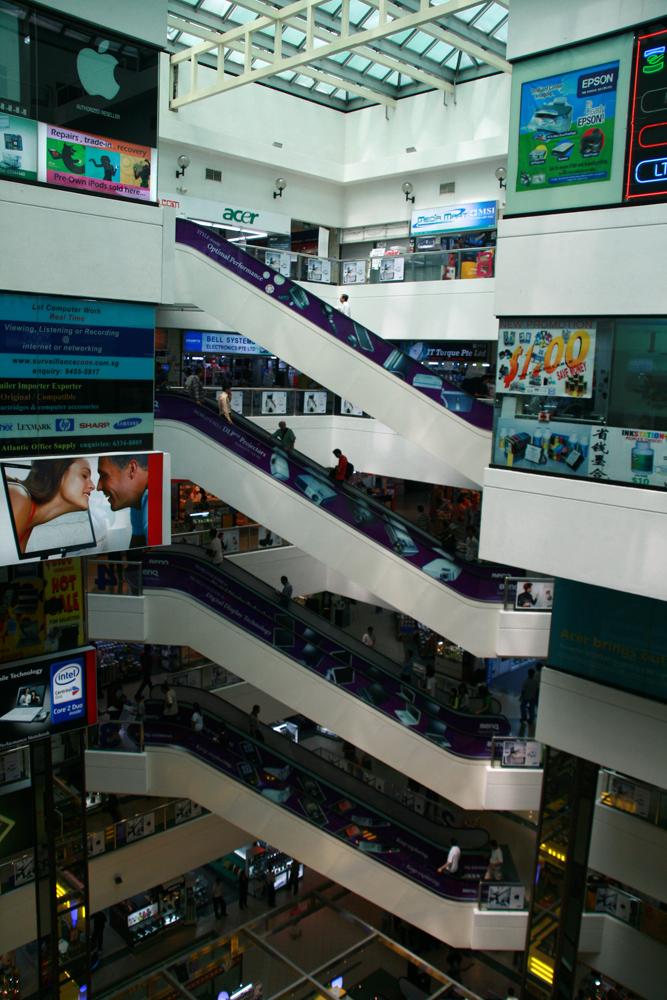 Centro-comercial-de-tecnología