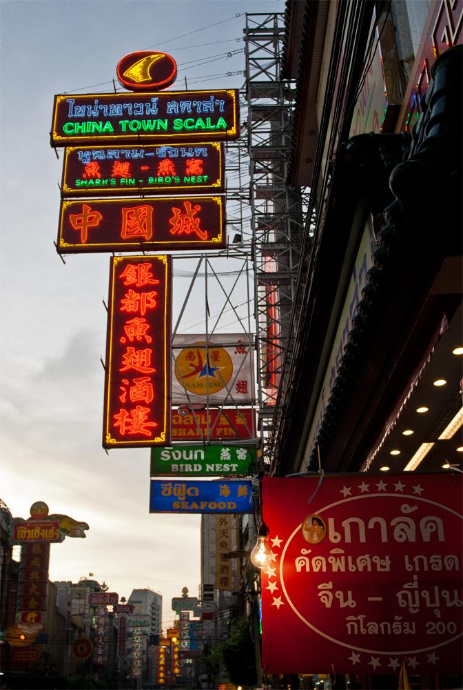 Chinatown-II