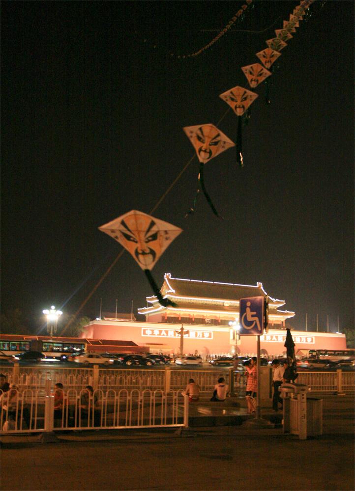 Cometas-en-Tiannanmen