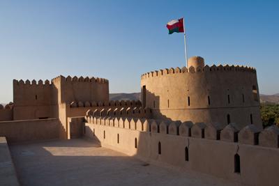 Fortaleza en Al-Rustaq