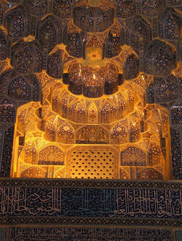 Decoración-de-la-Mezquita-del-Imam