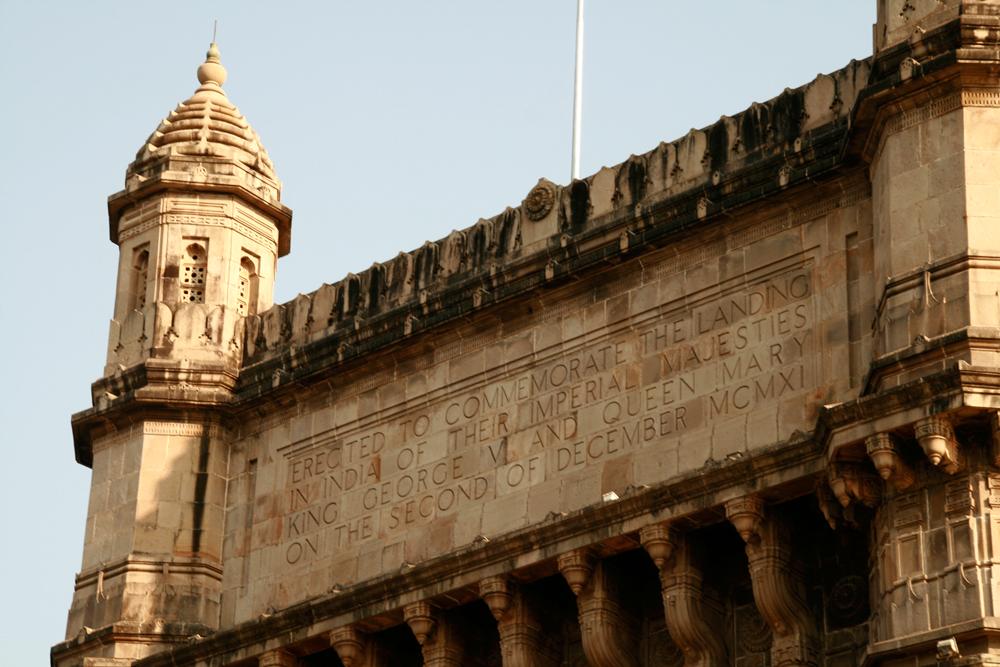 Detalle-de-la-puerta-de-India