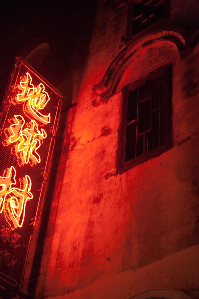 Detalle-en-Yangshuo