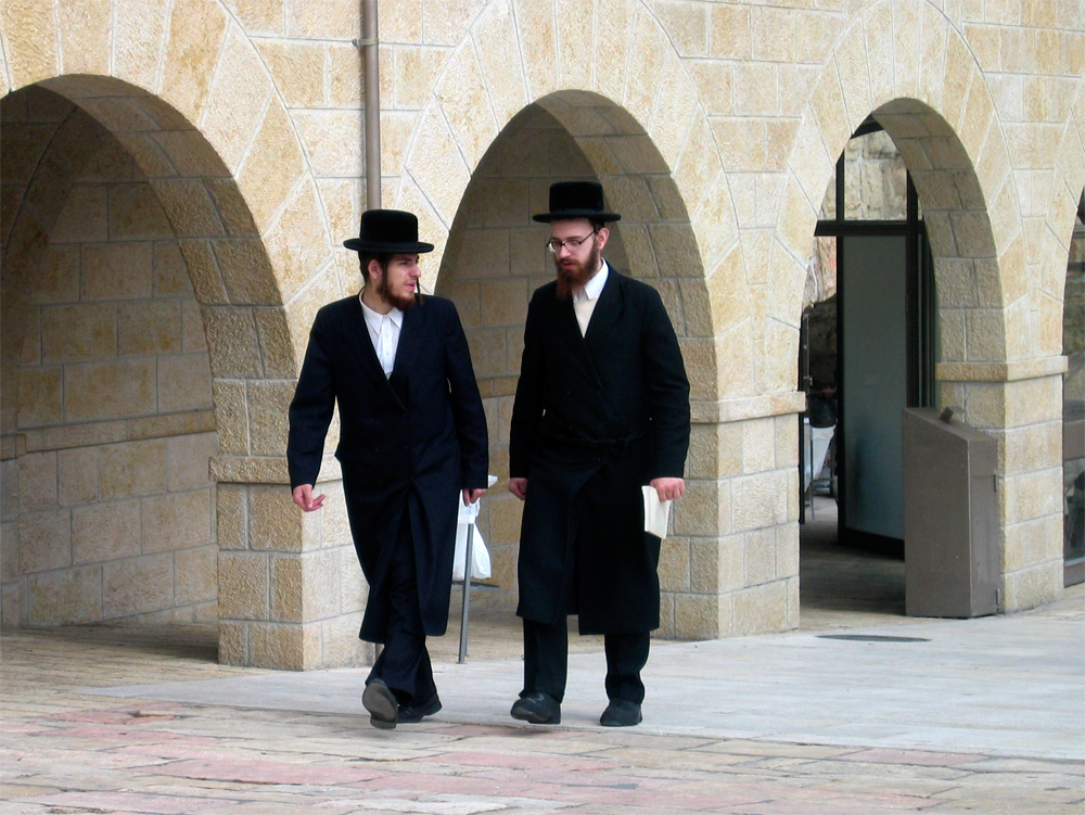 Dos-Hasidines