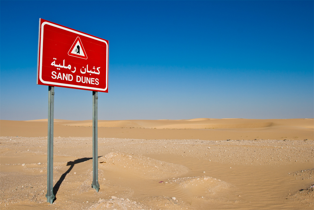 Dunas-en-Arabia