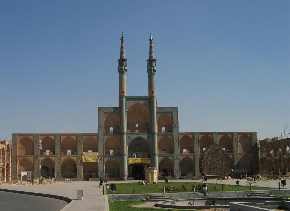 Edificio-Chakhmaq-Takieh