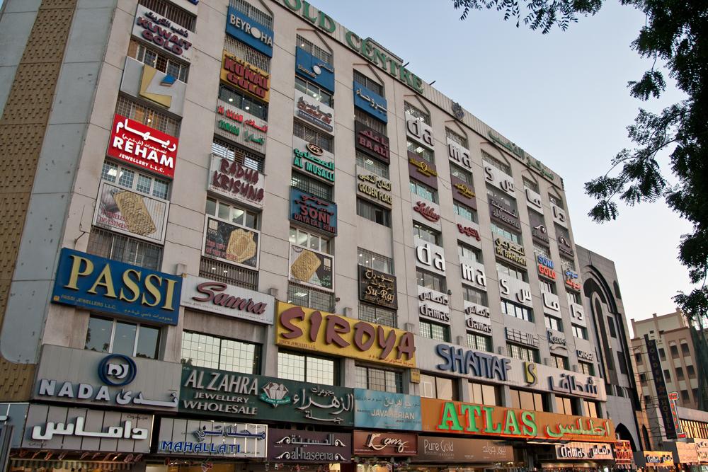 Edificio-comercial