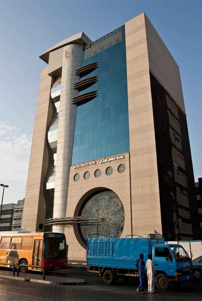 Edificio-de-Dubai