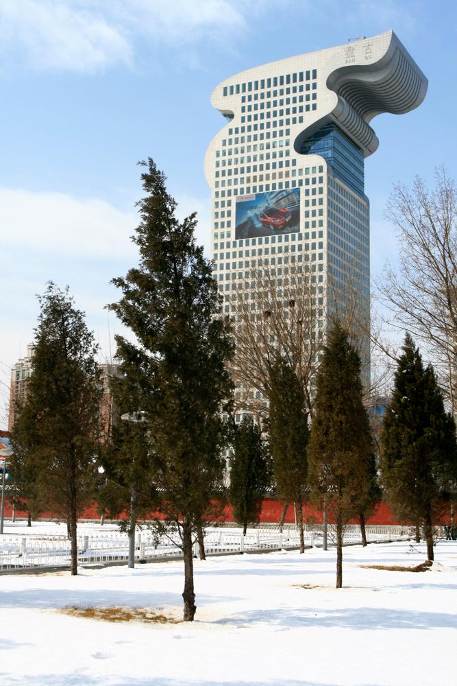 Edificio-del-recinto-olímpico-(2010)