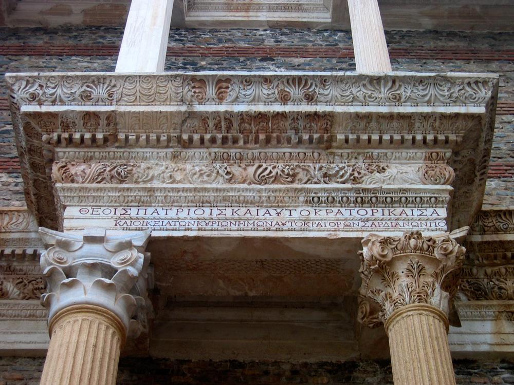 Edificio-en-Sardes