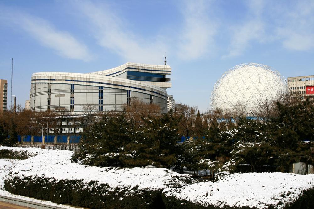 Edificios-modernos-de-Pekín