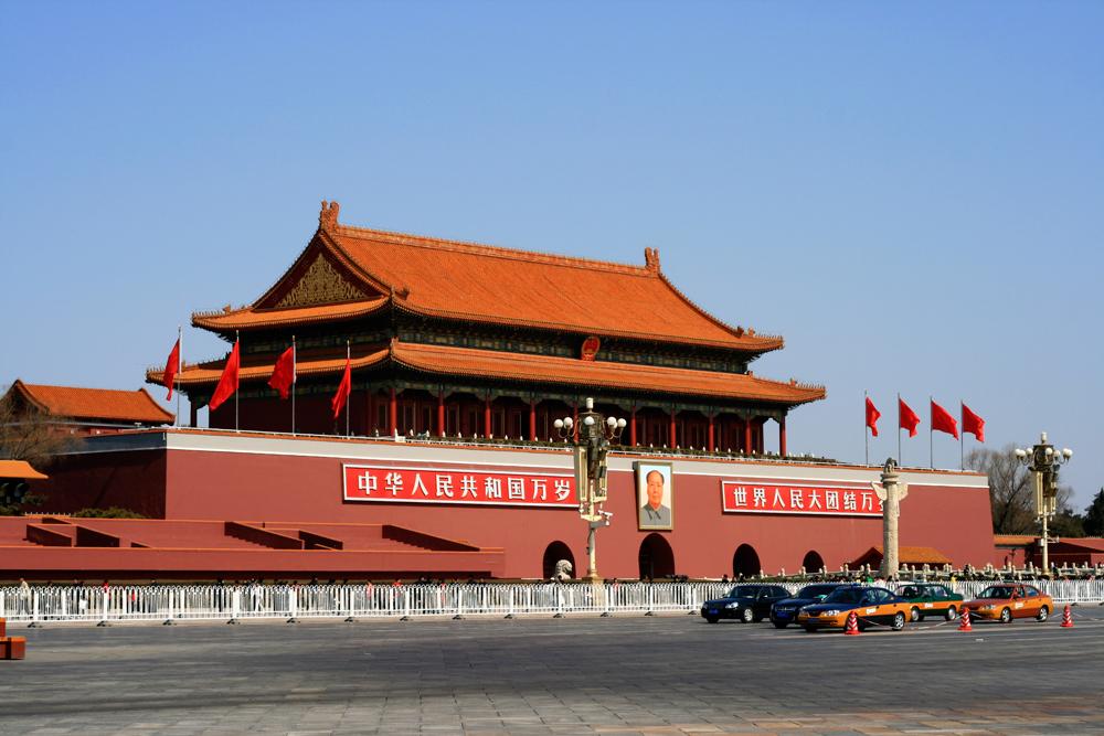 Entrada-a-la-ciudad-prohibida-por-Tiannanmen-II
