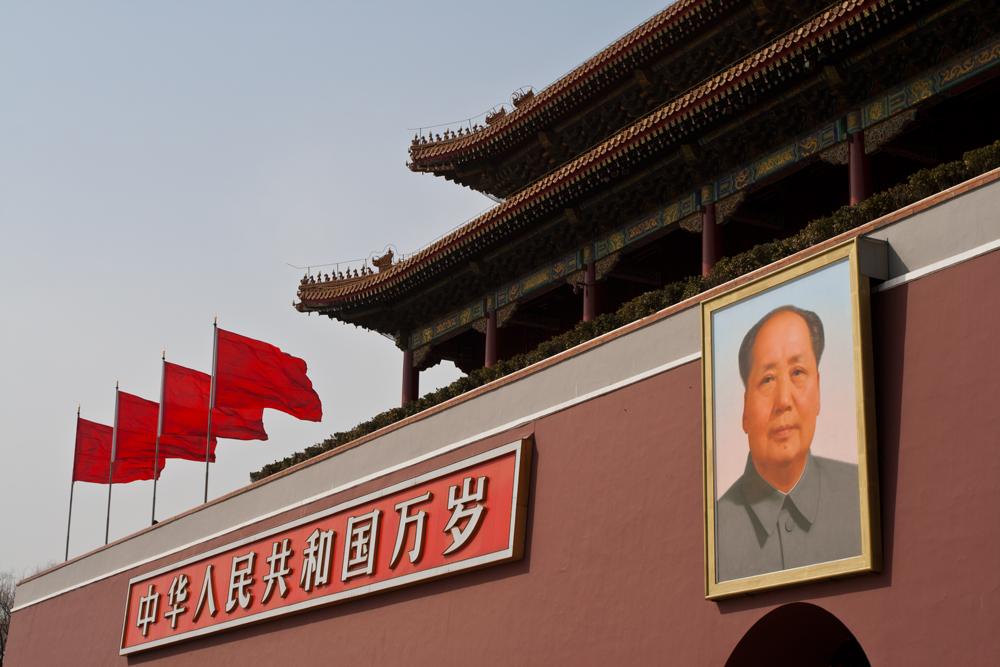 Entrada-a-la-ciudad-prohibida-por-Tiannanmen