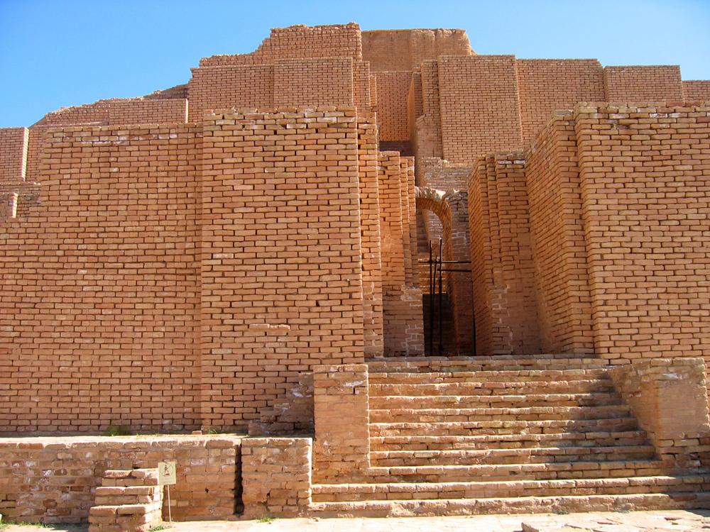 Entrada-al-Zigurat