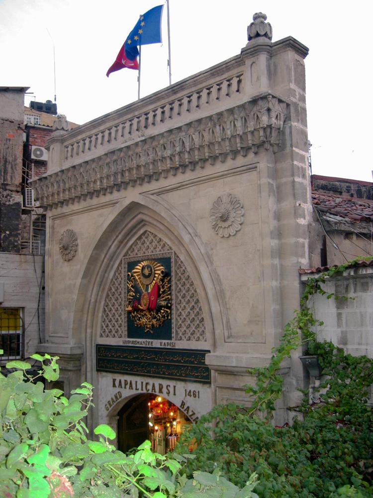 Entrada-al-gran-bazar