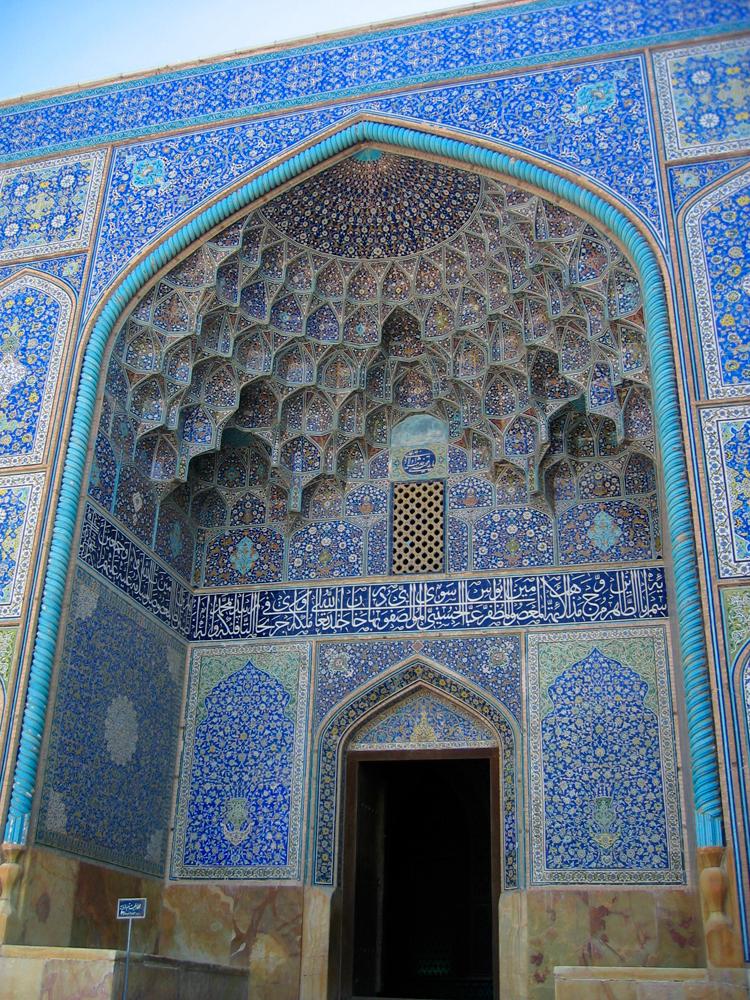 Entrada-de-Sheikh-Lotfollah