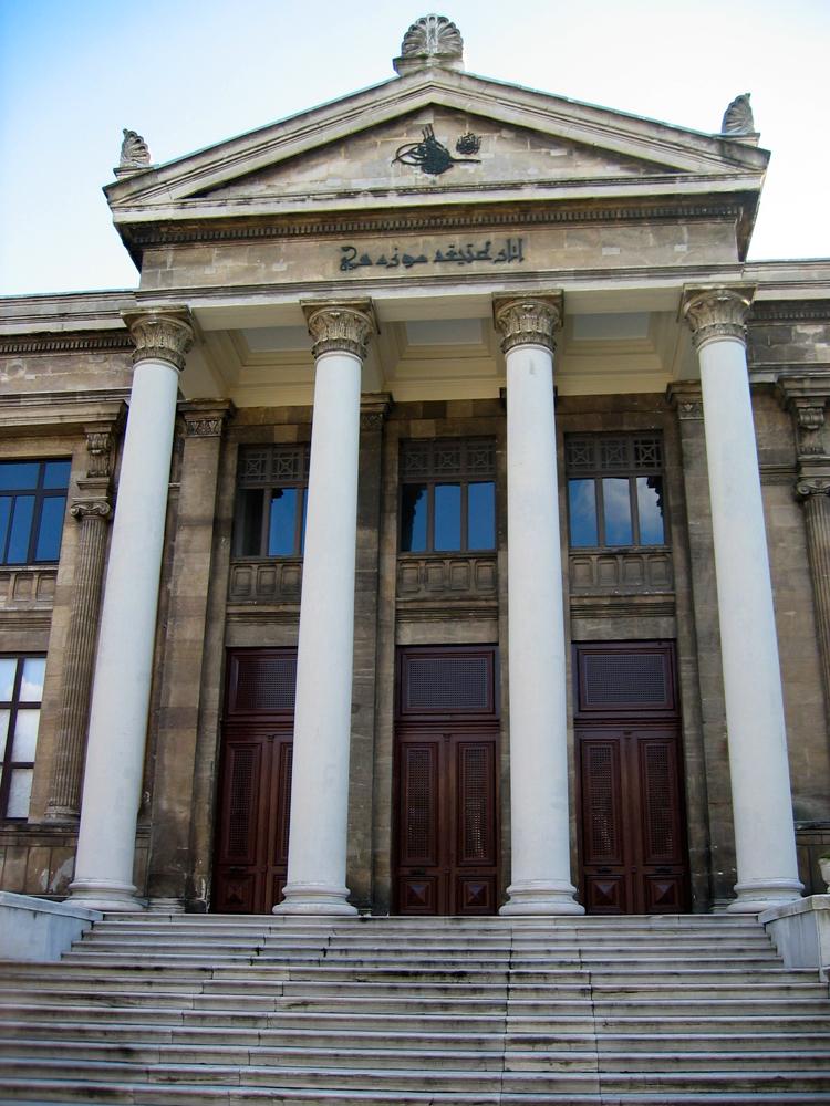 Entrada-del-museo-arqueológico