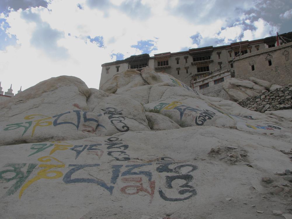Exteriores-del-monasterio-de-Shey