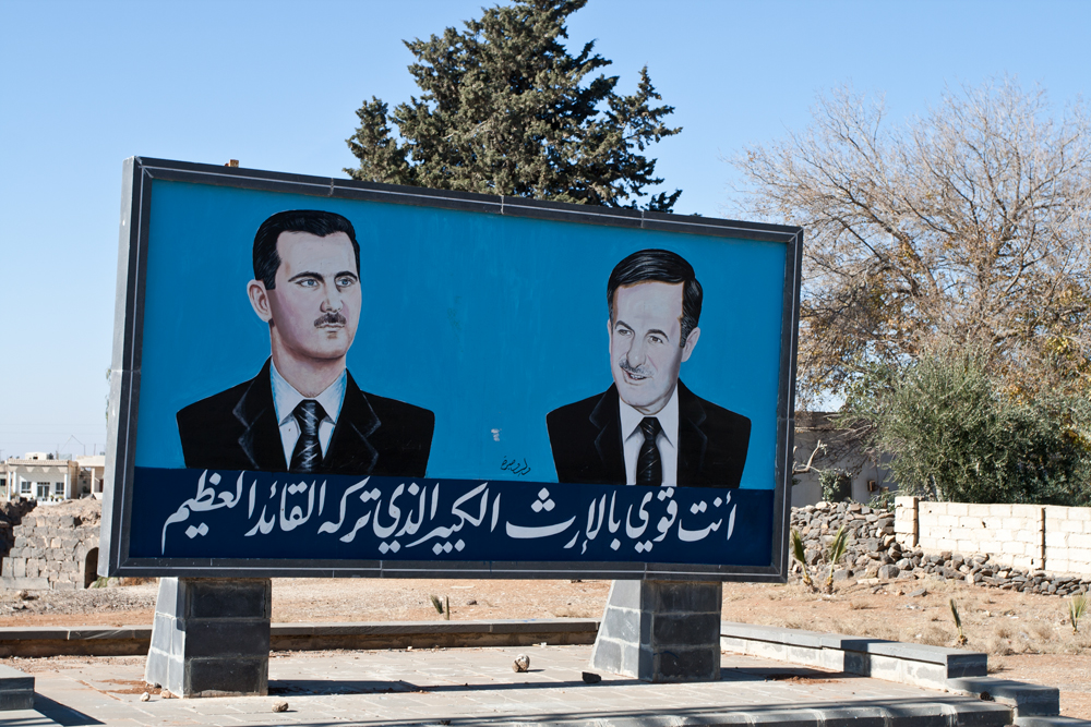 Familia-Al-Asad