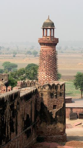 Fatepur