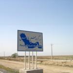 Golfo-Persico-XI