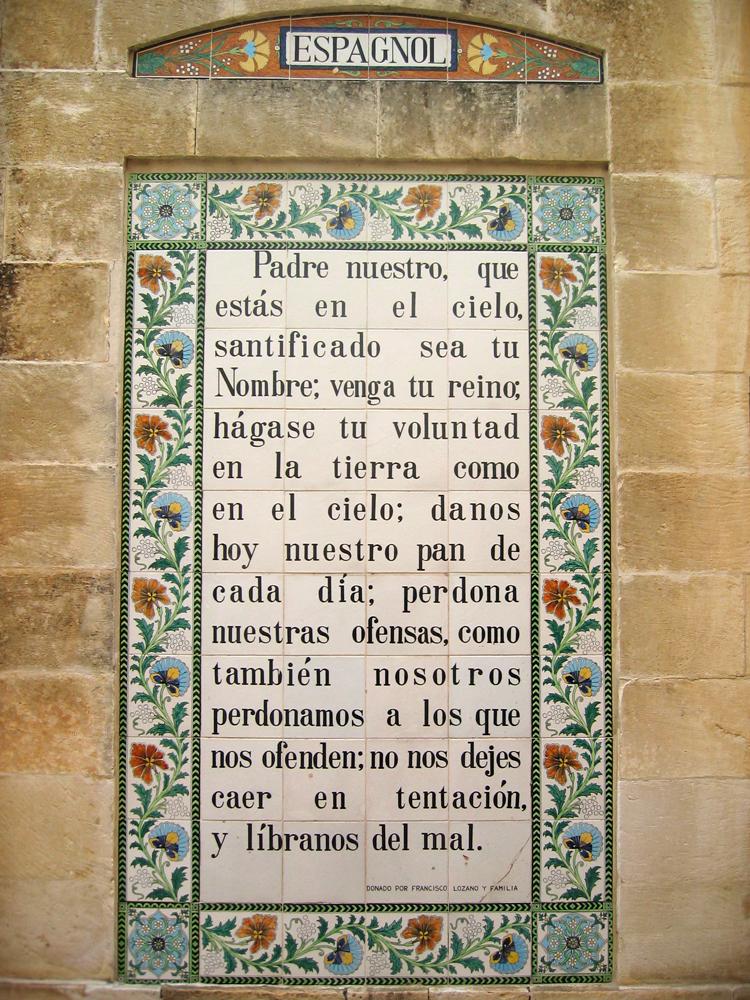 Iglesia-del-Padre-Nuestro-del-Monte-de-los-Olivos