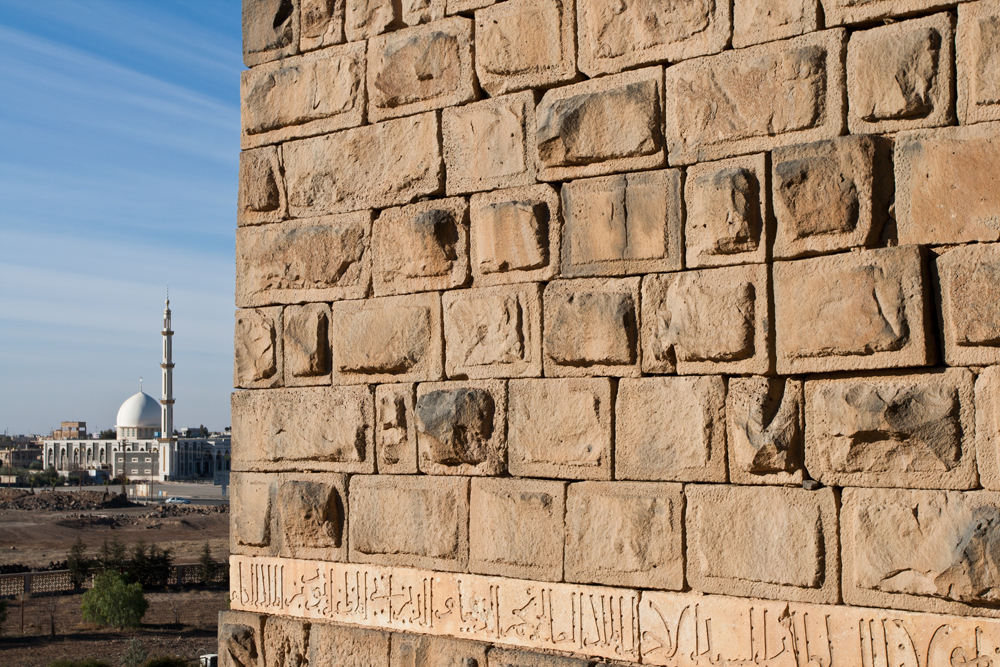 Inscripción-en-Arabe