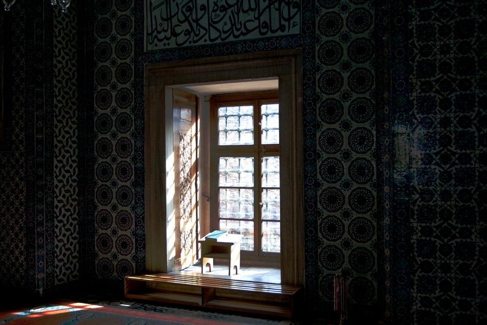 Interior-de-Rustem-Pasa