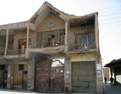 Isfahan-II