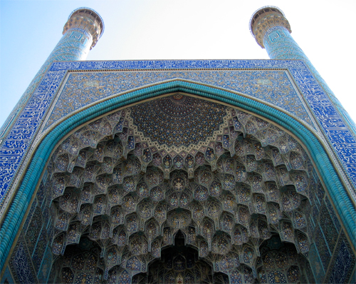 Isfahan-Imam-II