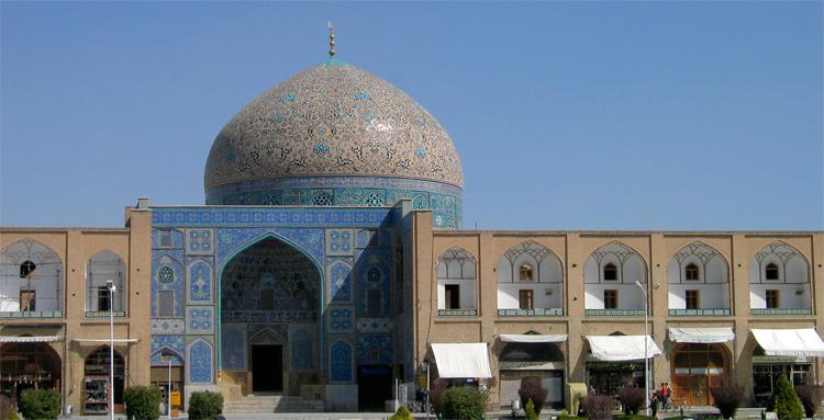 Isfahan es la mitad del mundo