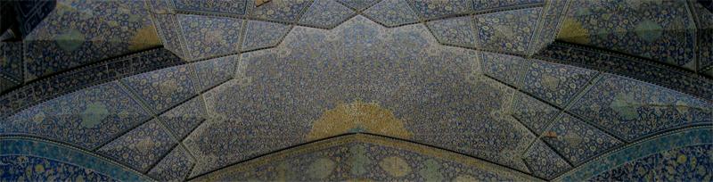 Isfahan-Imam