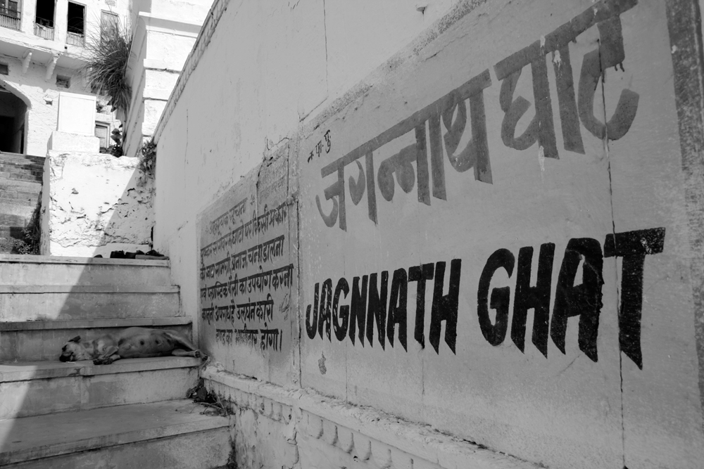 Jagnnath-Ghat