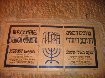 Jerusalén-II