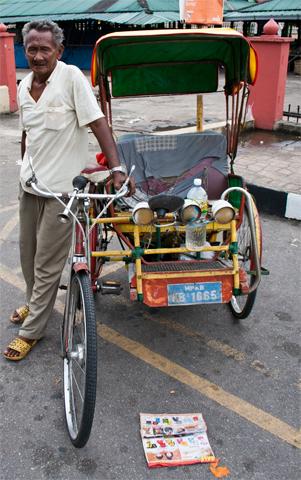 Kelantan-II