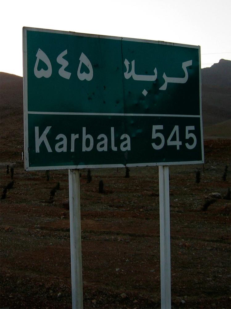Kilómetros-a-Kerbala