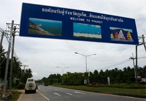 Ko-Phuket-VI