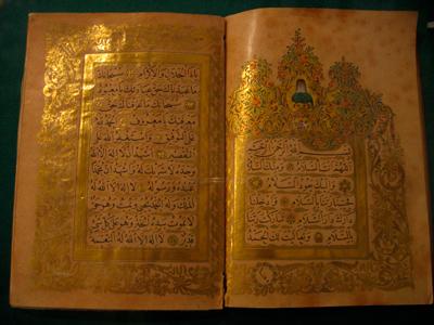 Konya-III