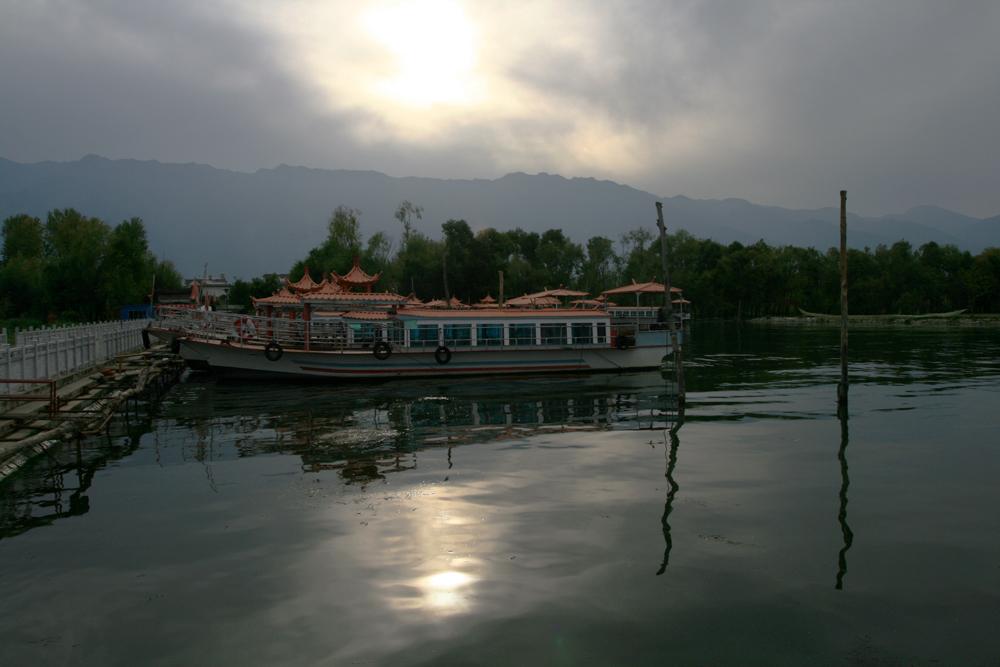 Lago-Erhai